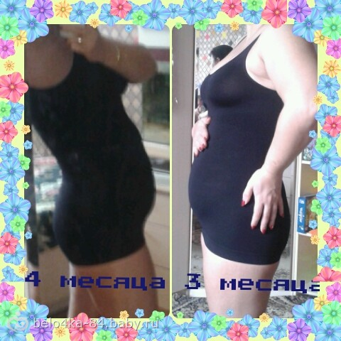 4 месяца беременности. фото