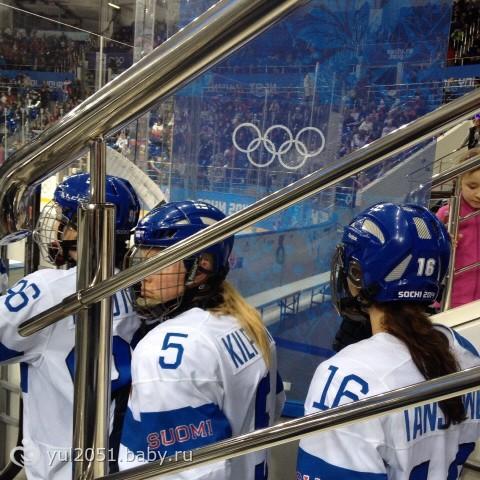 Как мы съездили на Олимпиаду в Сочи. Продолжение.