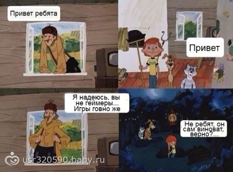 krasnaya-shapochka-video-porno-skachat