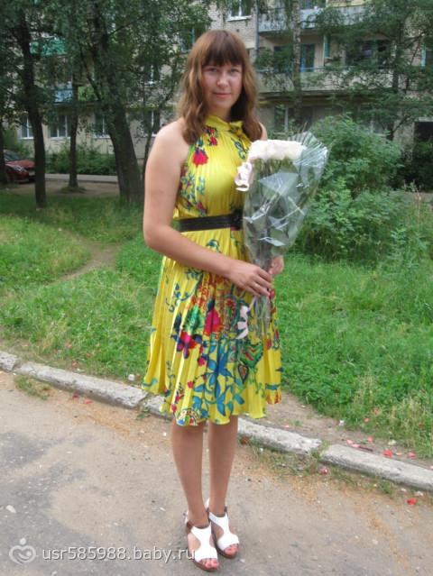 Где купить платье в великом новгороде