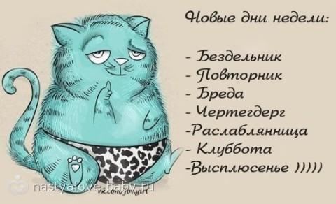 Image result for ВЫСПЛЮСЕНЬЕ
