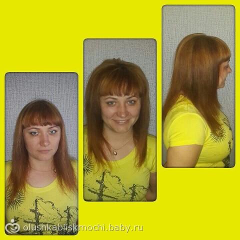 Объем и выпрямление волос
