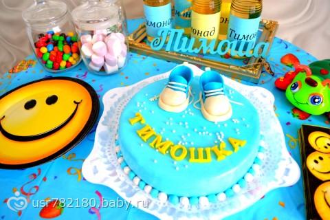 озабочены Блондинка картинка поздравляем тимошку с днём рождения перед завтраком Малышка