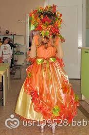 Украшение платьев на золотую осень