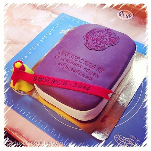 Торт в виде выпускного фотоальбома
