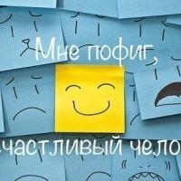 Ясчастлива