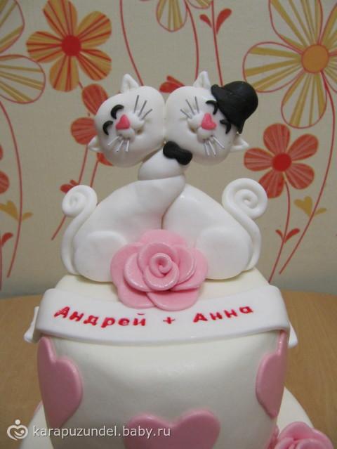 Коты на свадебном торте