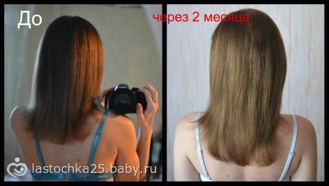 За 6 месяцев на сколько отрастут волосы
