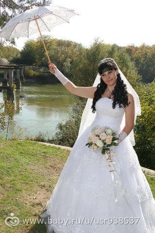 Переделать свадебное  фото