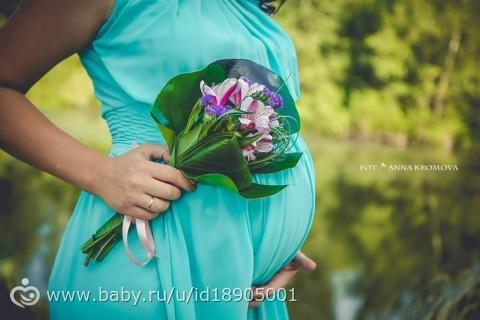 календарь беременности. что происходит с беременной неделя за неделей