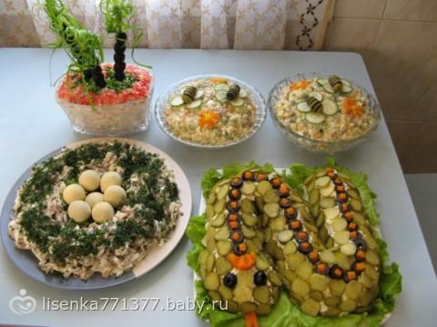 Украшения салатов фото на онлайн