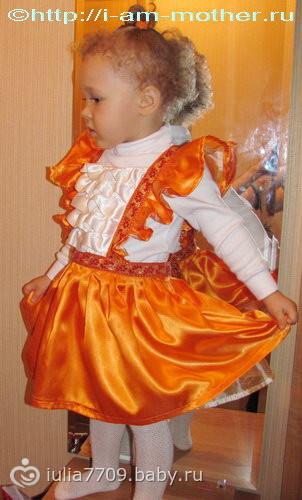 Как сделать костюм белочки для девочки фото 517