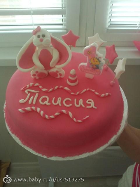Торт на годик дочки своими руками