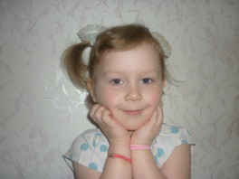 Моя красавица, почти 3 года