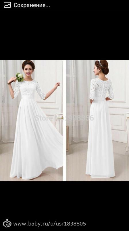 98550fdfaa1 Хочу сшить платье для венчания