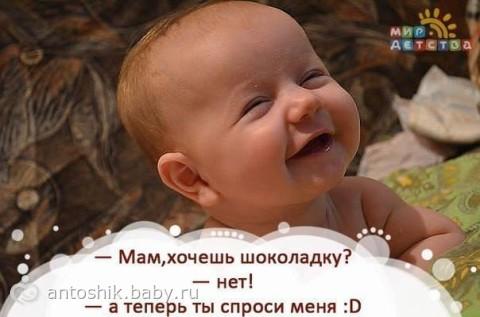 смешные картинки детки