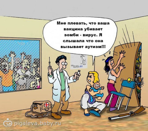 медицинские картинки приколы