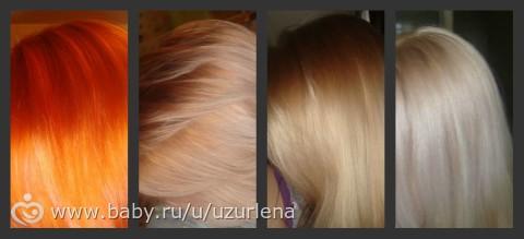Смывка рыжего цвета волос