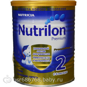 Nutrilon Premium !!!!!