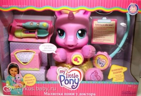 Игрушки для девочки 5 лет