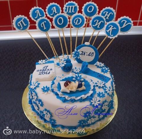 торт на 7 лет мальчику фото без мастики