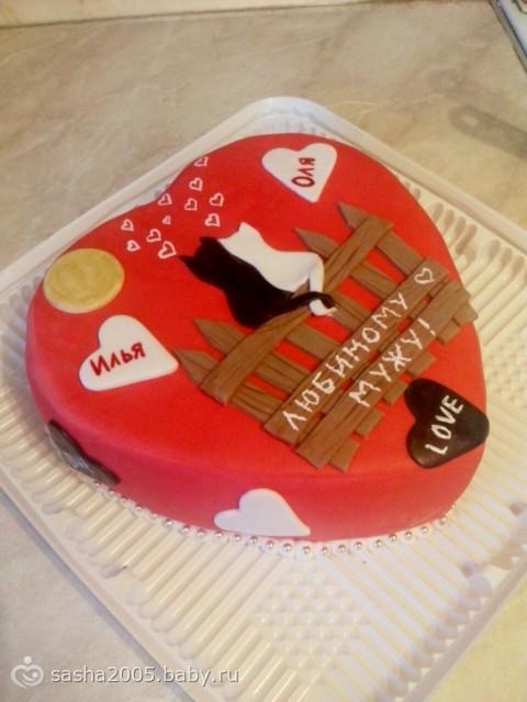 Торт ко дню влюблённых фото
