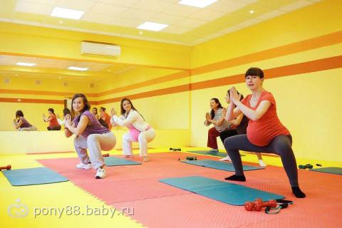 Физическая подготовка беременных к родам.