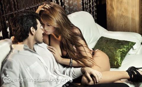 Мужской и женский взгляд на секс