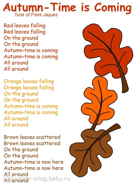 essay about autumn season for kids Creative essay: 330 words autumn season essay for class 6 for school kids and senior students,200,250,500 words, for class 1,2,3,4,5,6,7,8,9,10,11 and 12.