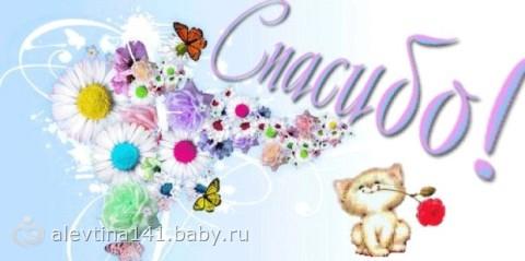 Татарские поздравления с юбилеем 55 лет на татарском языке